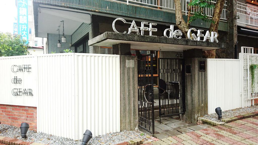 04-台北中正區喝咖啡 美食 Cafe de Gear.JPG
