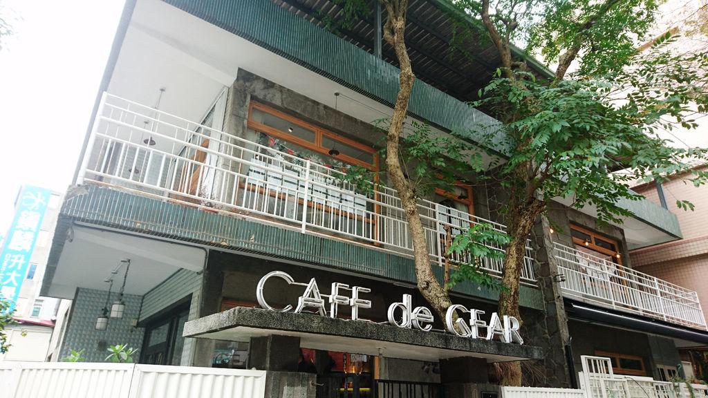 05-台北中正區喝咖啡 美食 Cafe de Gear.JPG