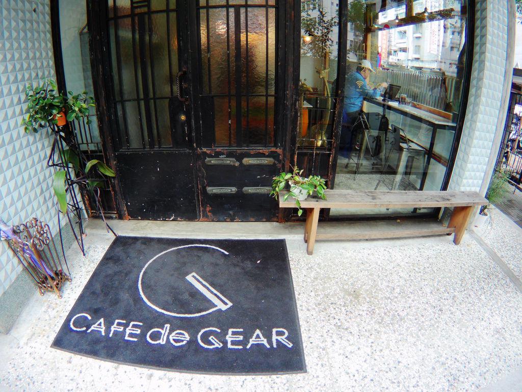 10-台北中正區喝咖啡 美食 Cafe de Gear.JPG