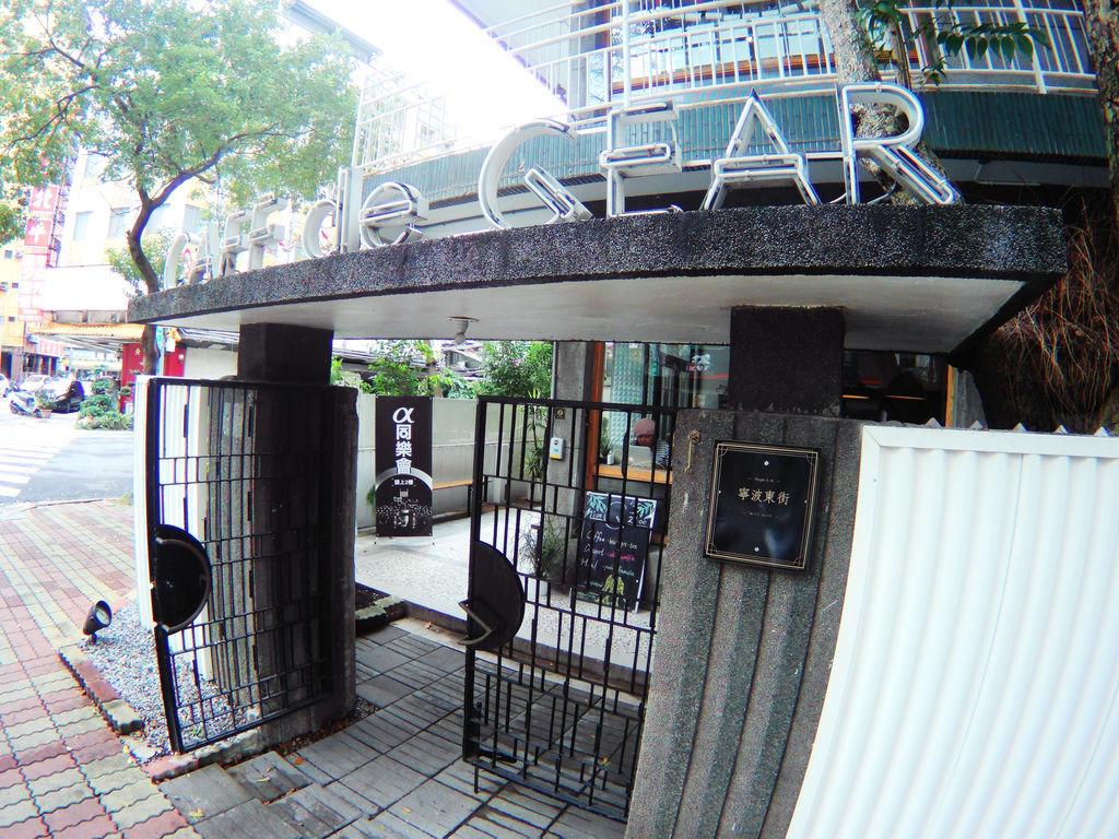 07-台北中正區喝咖啡 美食 Cafe de Gear.JPG