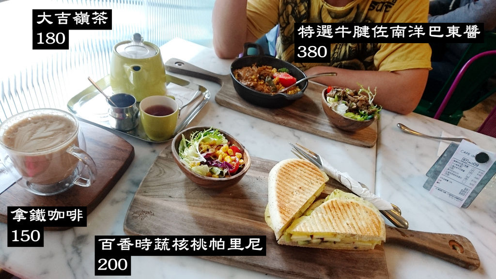 35-台北中正區喝咖啡 美食 Cafe de Gear.JPG