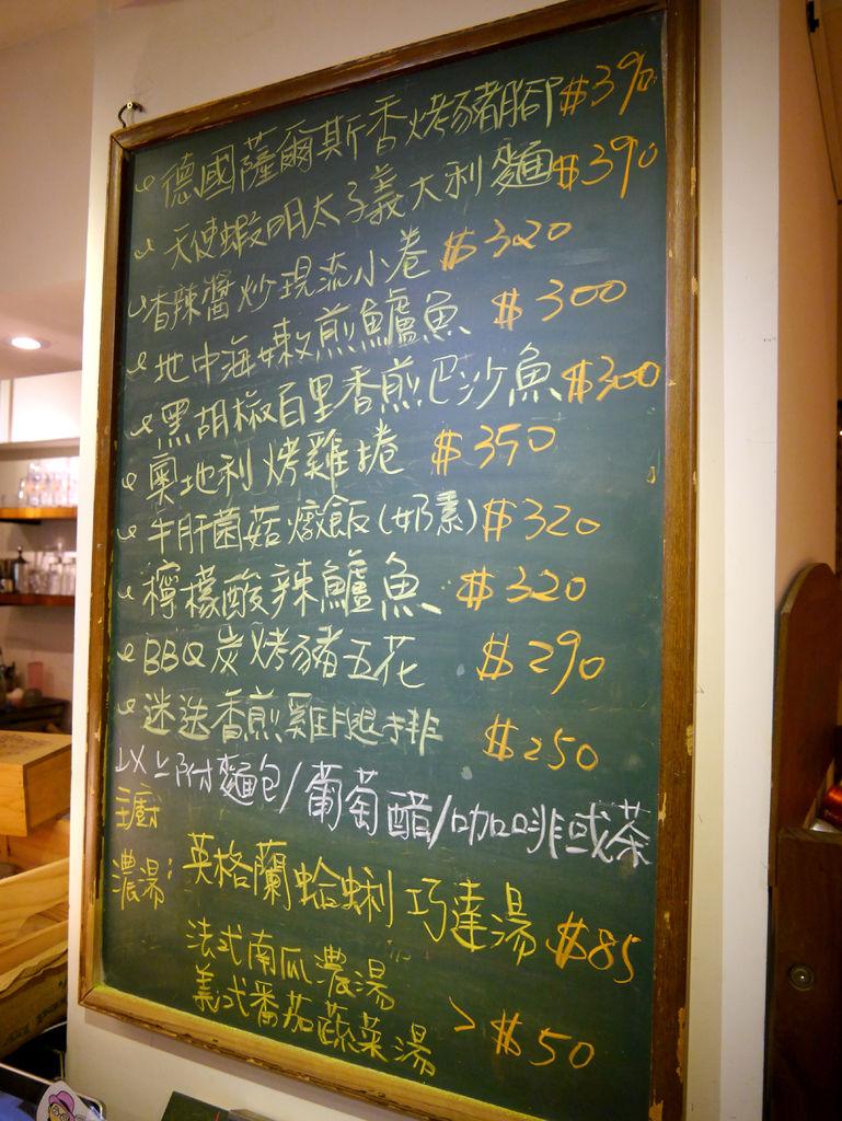 15-台北市松山區 班尼拉香草歐廚.JPG