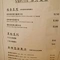 20-台北市松山區 班尼拉香草歐廚.JPG