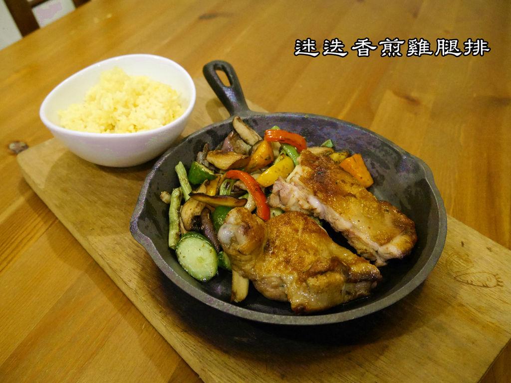 33-台北市松山區 班尼拉香草歐廚.JPG