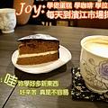 49-台北市松山區 班尼拉香草歐廚.JPG