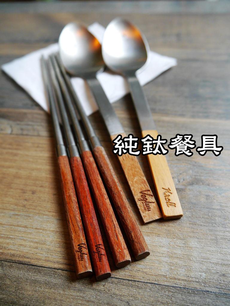 26-台北市中正區 青滷Vegluu 主播滷味.JPG