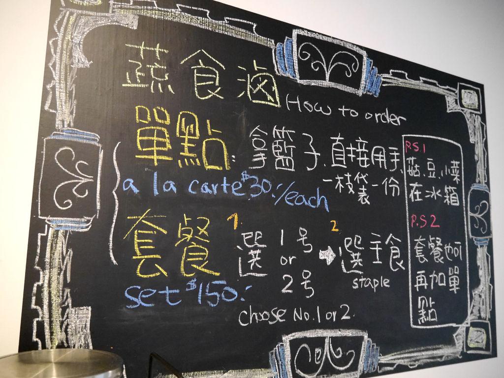48-台北市中正區 青滷Vegluu 主播滷味.JPG