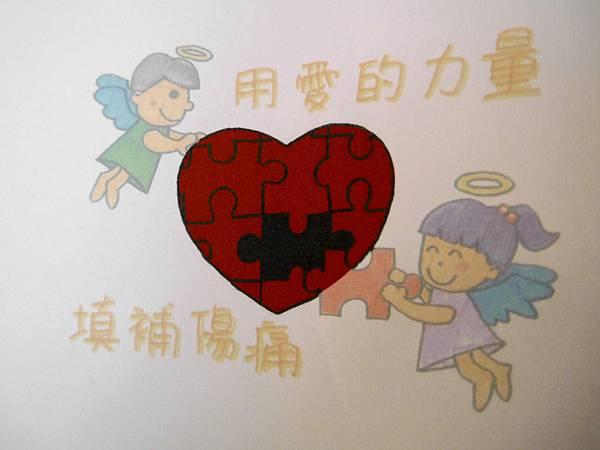 36-大稻埕 迪化街阿嬤家 慰安婦紀念館.JPG