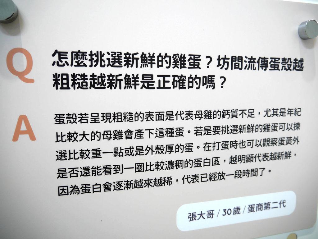 24-新富町文化市場U-mkt.JPG
