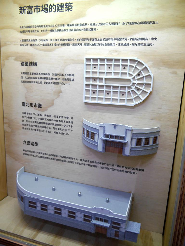 28-新富町文化市場U-mkt.JPG