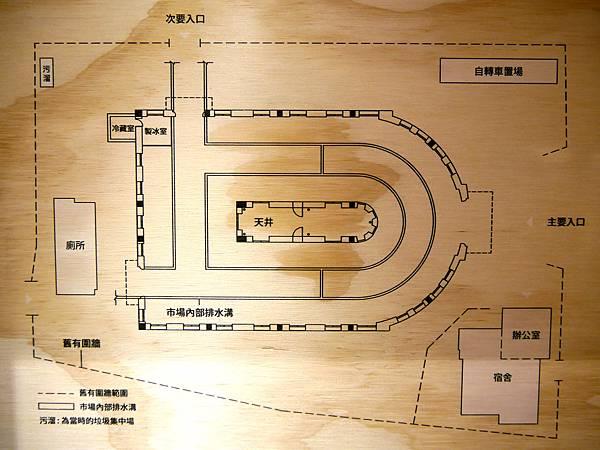 30-新富町文化市場U-mkt.JPG