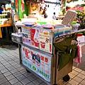 40-新富町文化市場U-mkt.JPG