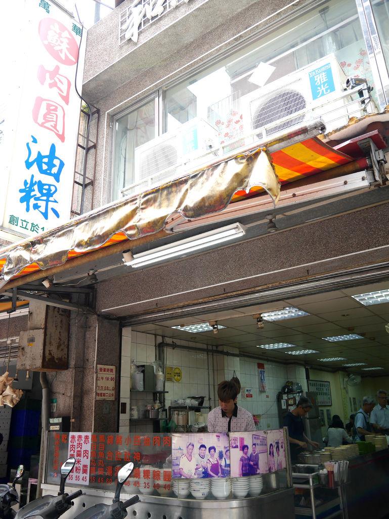 42-萬華 蘇家肉圓 肉粿.JPG