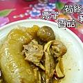48-萬華 蘇家肉圓 肉粿.JPG