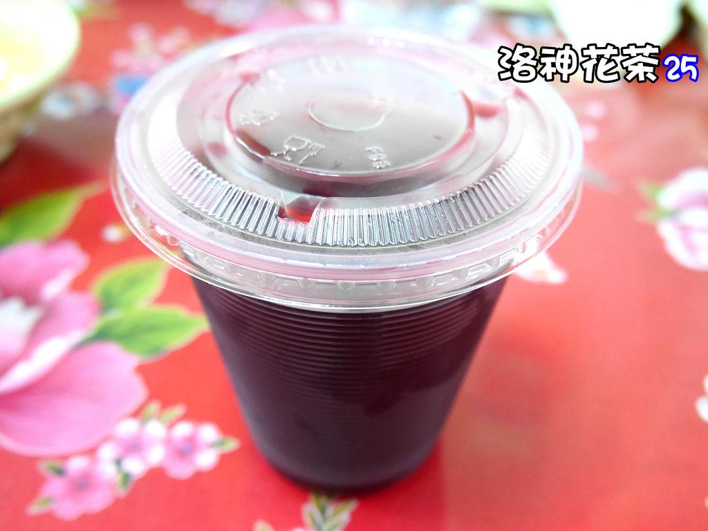 53-萬華 蘇家肉圓 肉粿 洛神花茶.JPG
