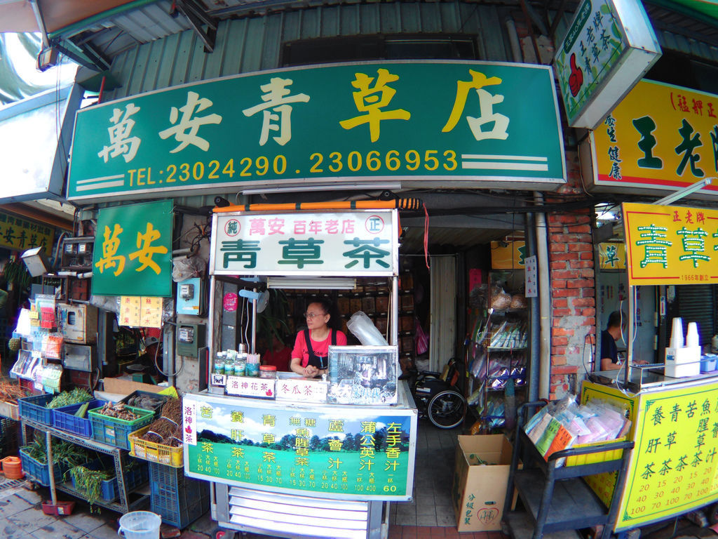65-萬華青草街.JPG