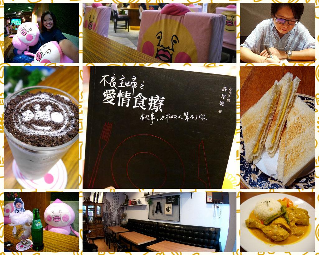 01-檳城九號咖啡室 醜比頭餐廳 忠孝敦化站.jpg