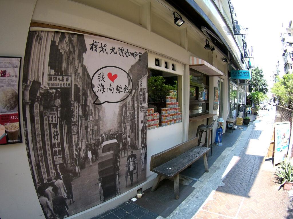08-檳城九號咖啡室 忠孝敦化站.JPG