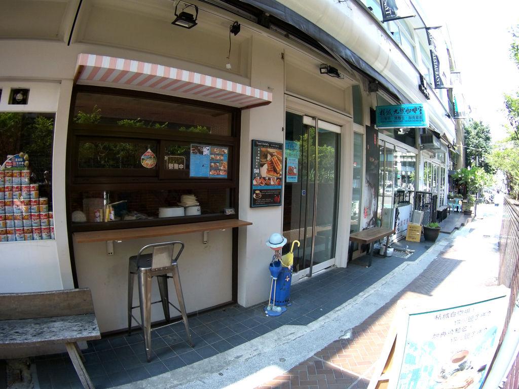 10-檳城九號咖啡室 忠孝敦化站.JPG