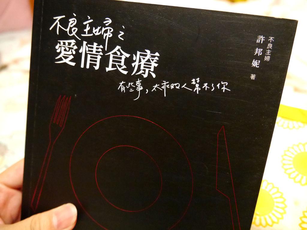12-檳城九號咖啡室 忠孝敦化站.JPG