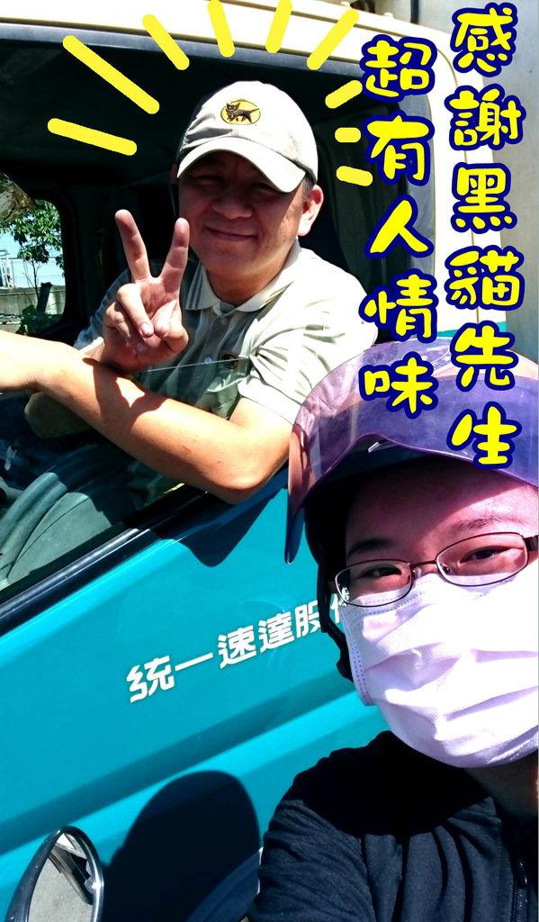 07-雲林元長北海道玉米.JPG
