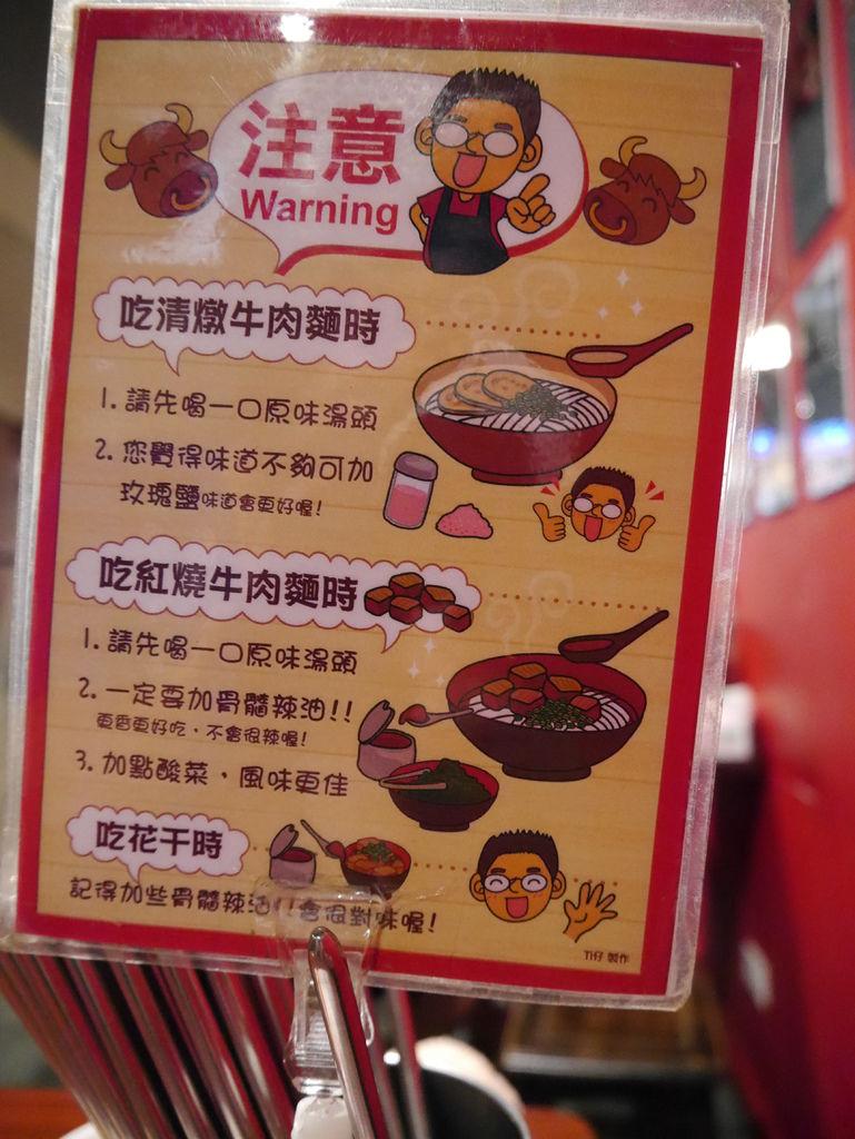 50-台北市中正區濟南路七十二牛肉麵.JPG