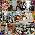 01-最有溫度的書店 愛閱二手書坊.jpg