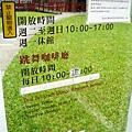 05-玫瑰古蹟 蔡瑞月舞蹈研究社.JPG