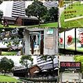 01-玫瑰古蹟 蔡瑞月舞蹈研究社.jpg