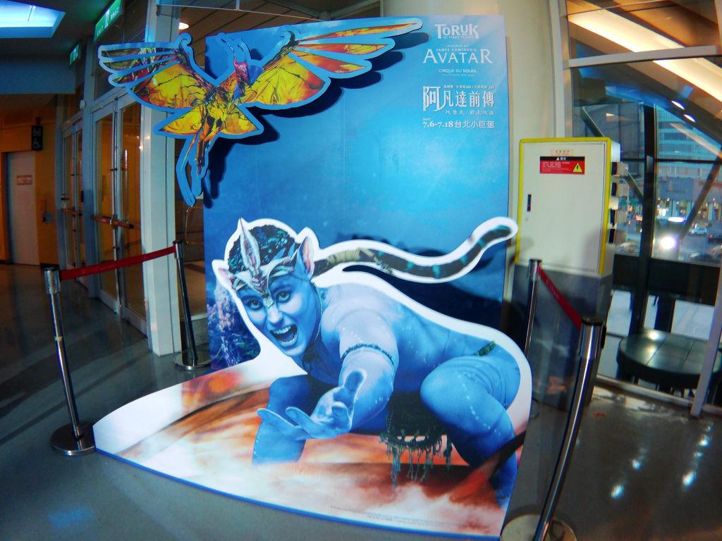 02-太陽馬戲阿凡達前傳 Cirque Du Soleil TORUK.JPG