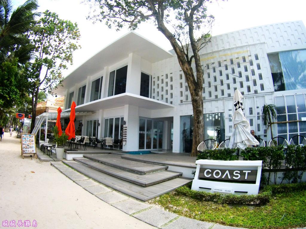93-Coast Boracay長灘島考斯特度假村.JPG