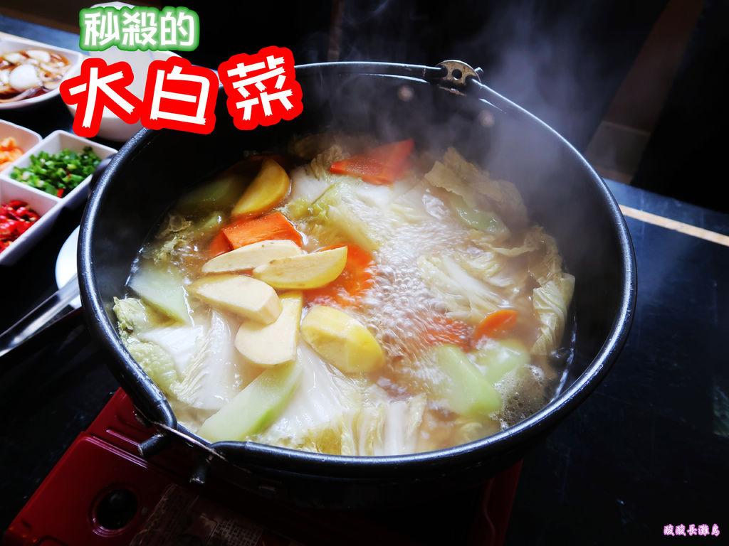10-長灘島高麗KORYO韓式料理.JPG