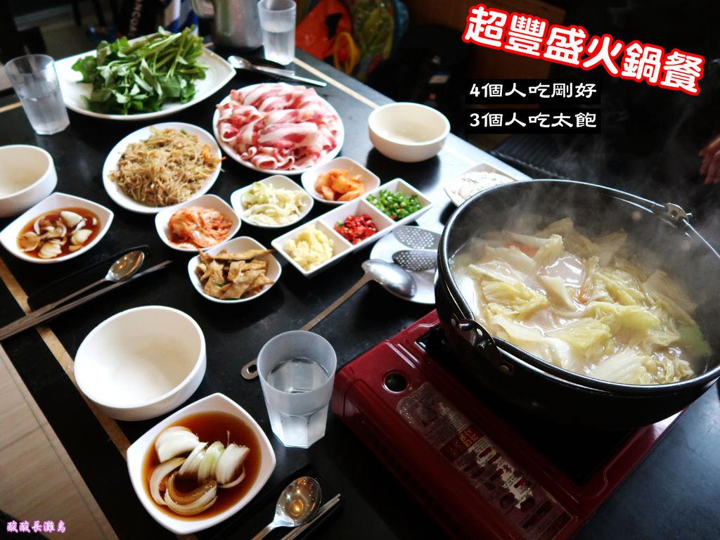 13-長灘島高麗KORYO韓式料理.JPG