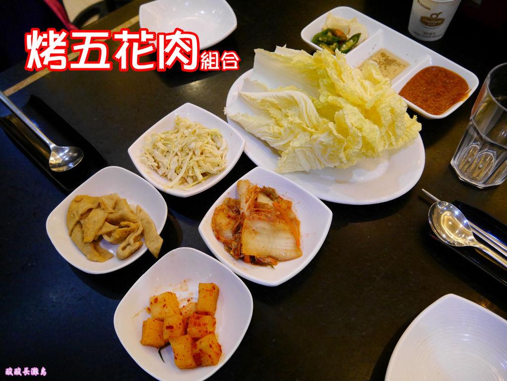 15-長灘島高麗KORYO韓式料理.JPG
