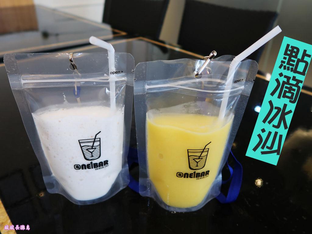 21-長灘島高麗KORYO韓式料理 點滴冰沙.JPG