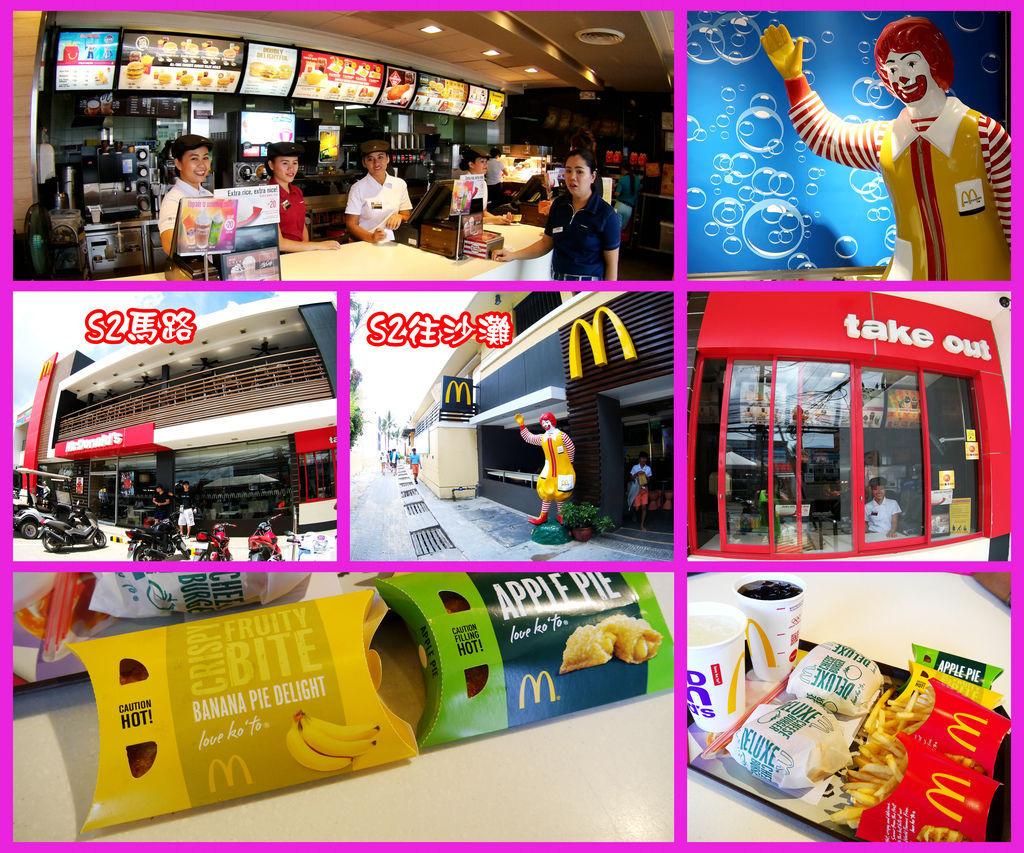 01-長灘島麥當勞.jpg