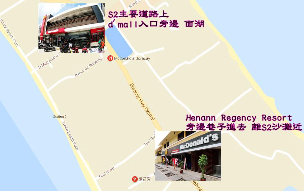 長灘島 麥當勞位置圖.jpg