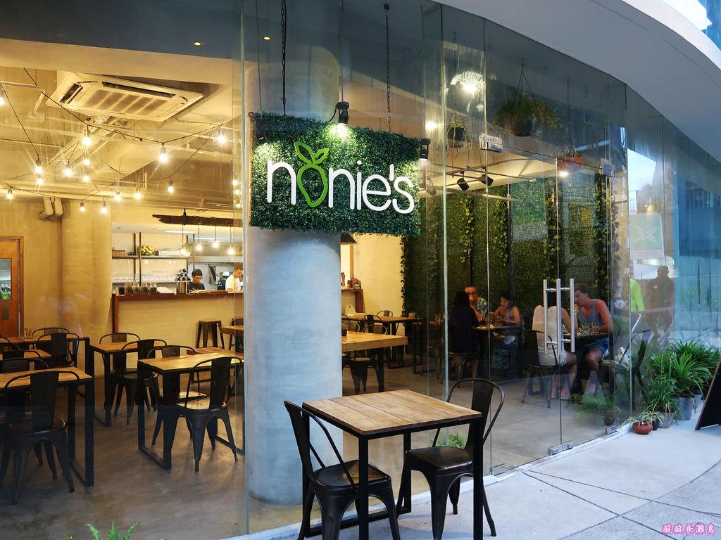 02-長灘島健康餐 Nonie%5Cs Restaurant.JPG