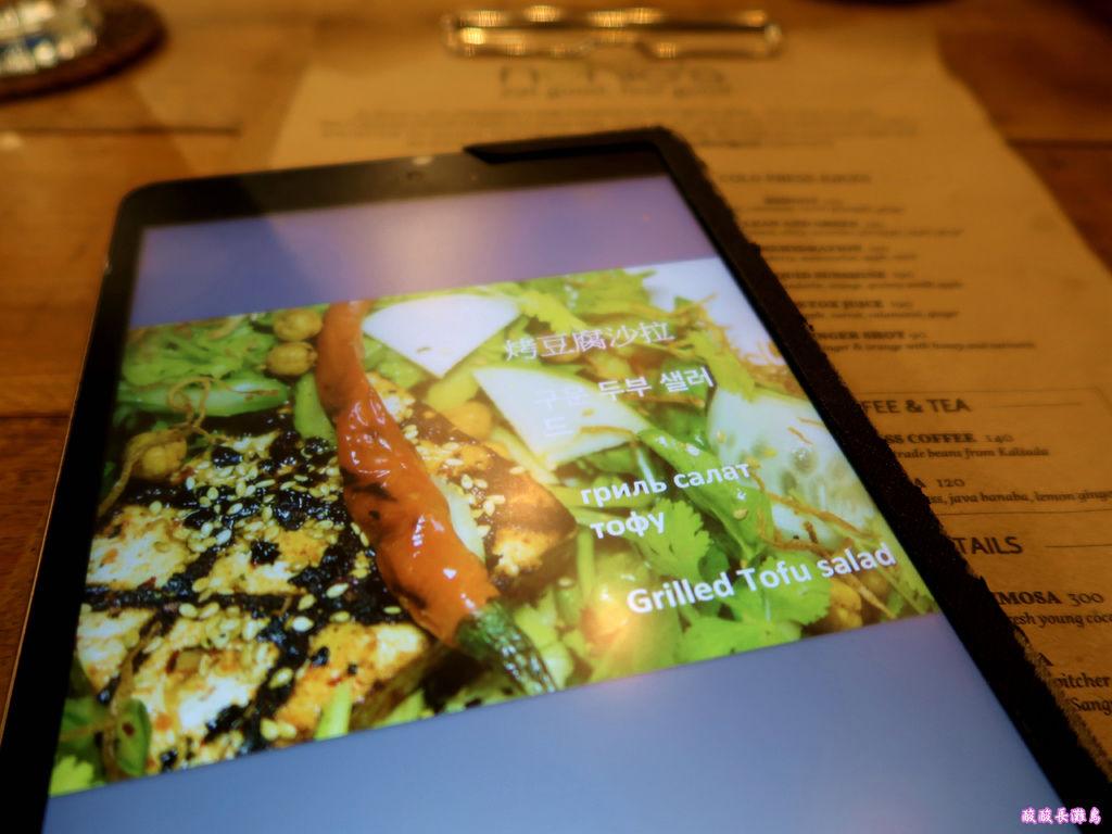 12-長灘島健康餐 Nonie%5Cs Restaurant.JPG