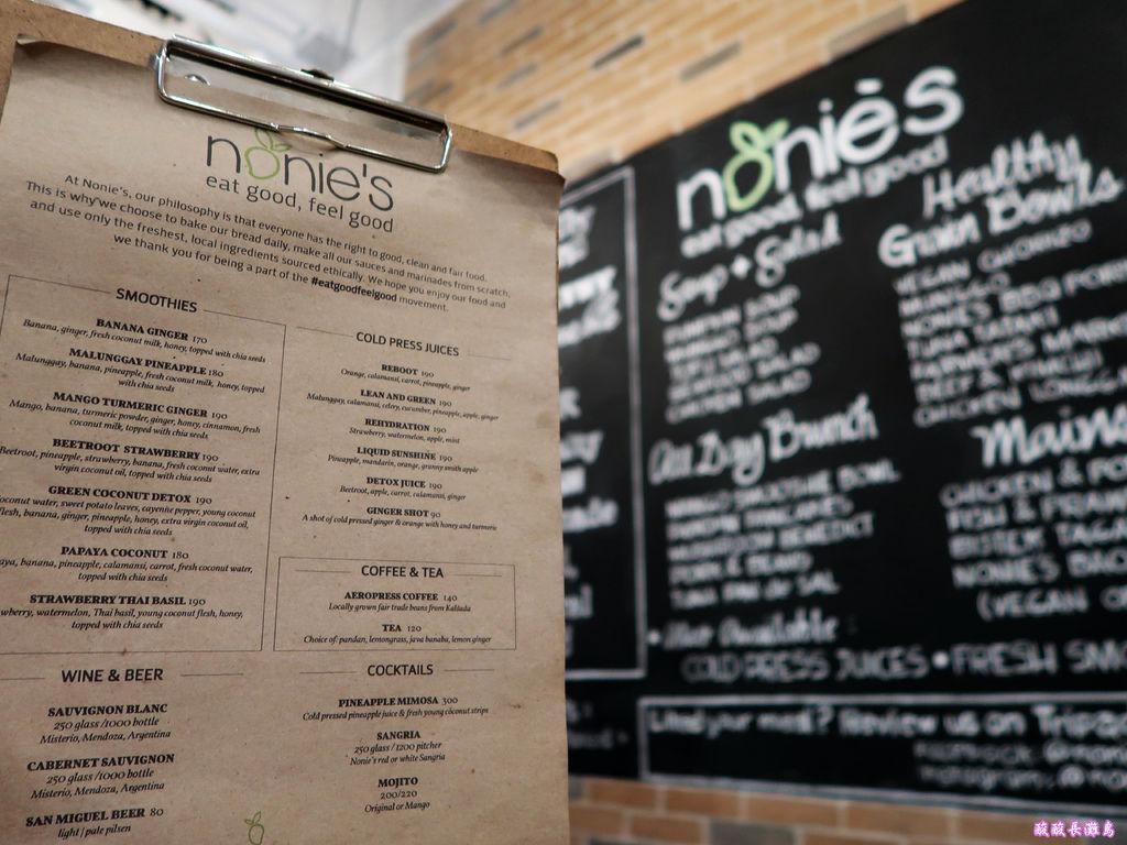 14-長灘島健康餐 Nonie%5Cs Restaurant.JPG