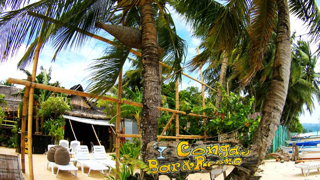 11-Boracay Congas Resto Bar S3秘密基地.JPG