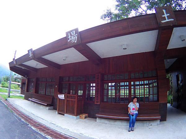 05-土場森鐵紀念站公園.JPG