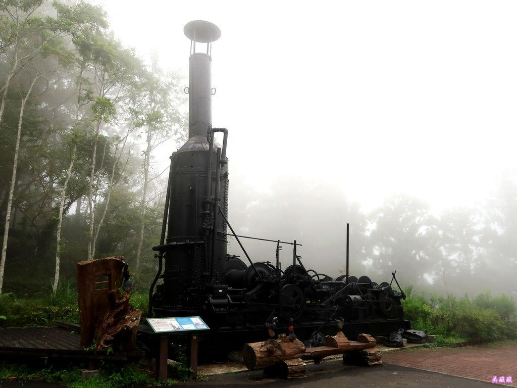 87-宜蘭太平山遊客中心 水煙蒸氣集材器.JPG
