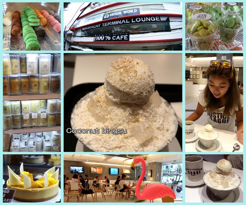 01-Boracay 100% Coconut Cafe長灘島椰子冰淇淋.jpg