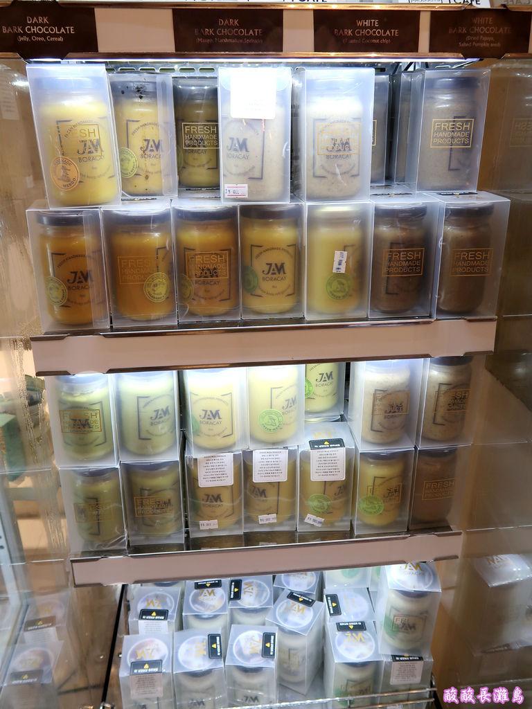 11-Boracay 100% Coconut Cafe 百分之百椰子咖啡店.JPG