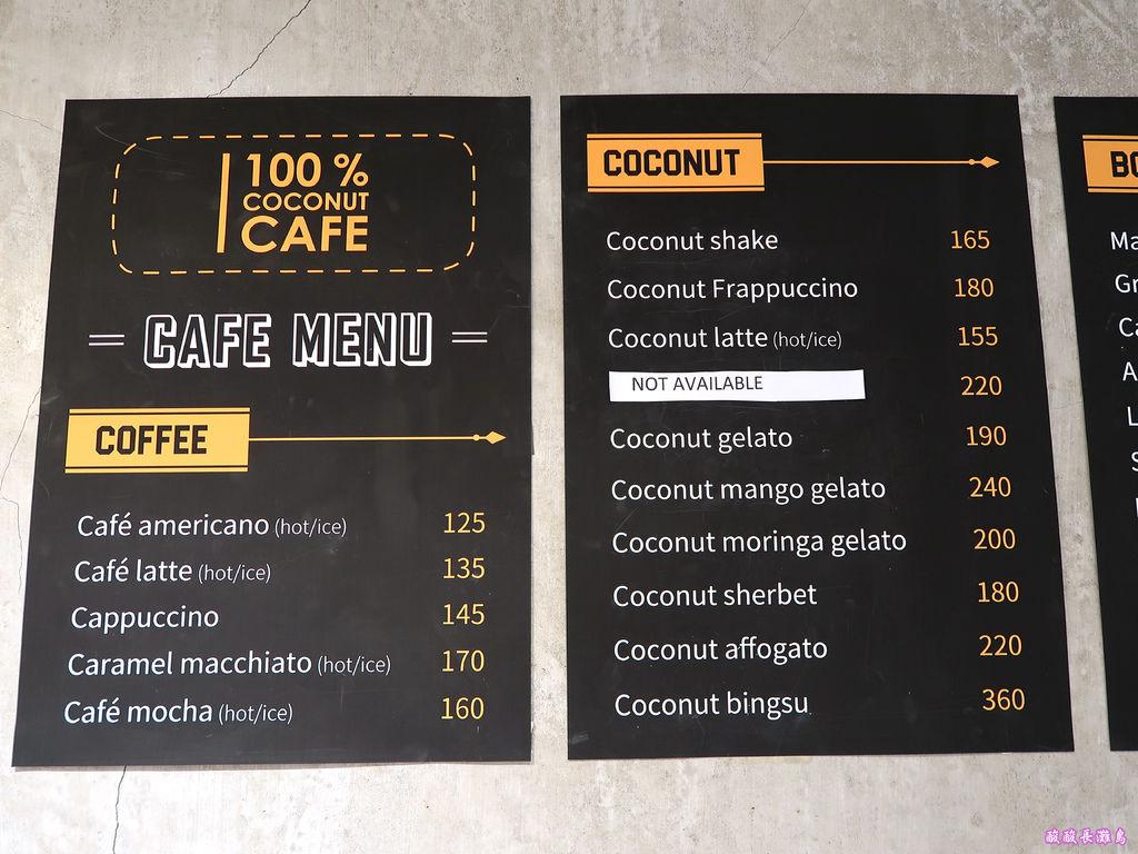 23-Boracay 100% Coconut Cafe 百分之百椰子咖啡店.JPG
