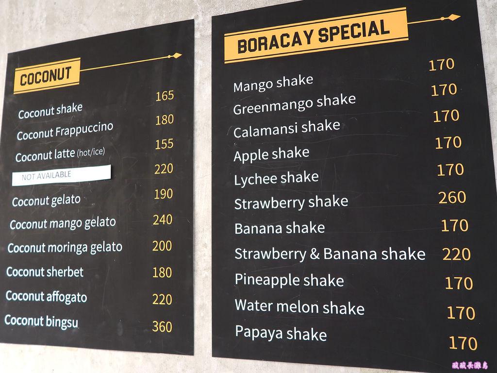 24-Boracay 100% Coconut Cafe 百分之百椰子咖啡店.JPG