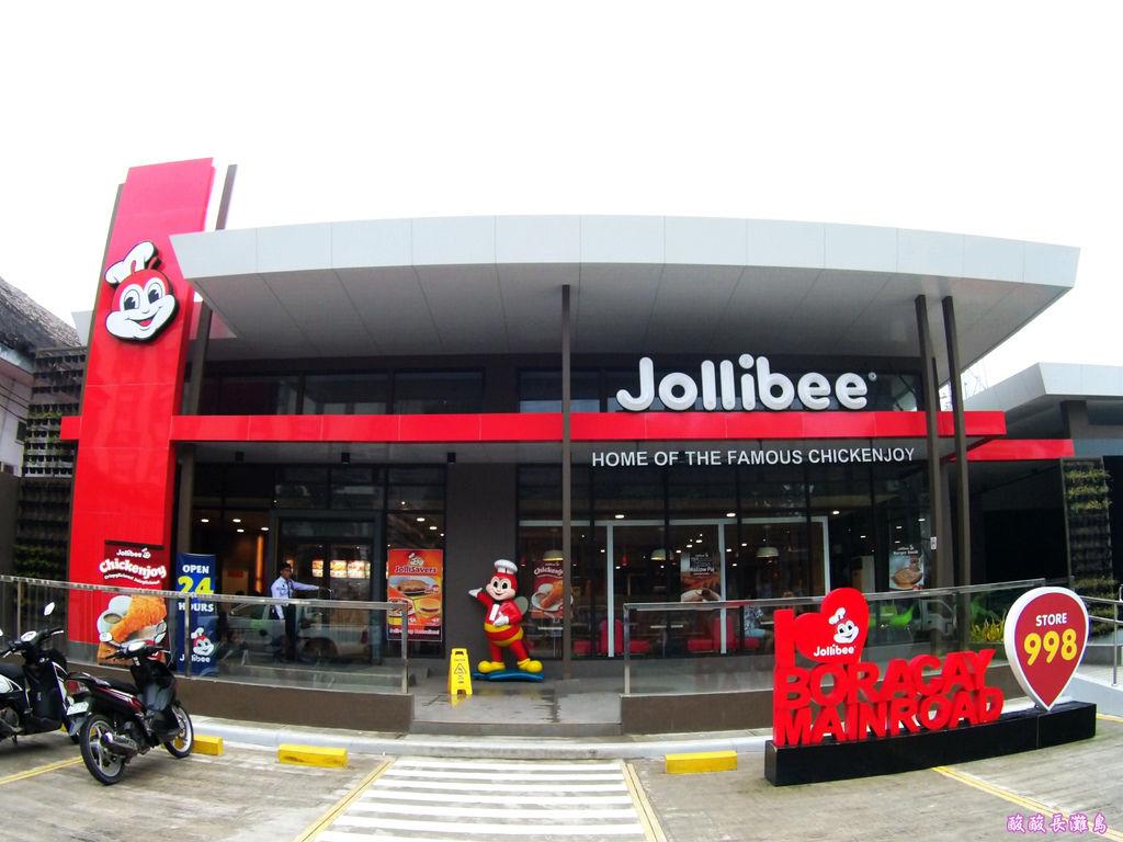 06-長灘島快樂蜂 小蜜蜂速食店 Jollibee.JPG