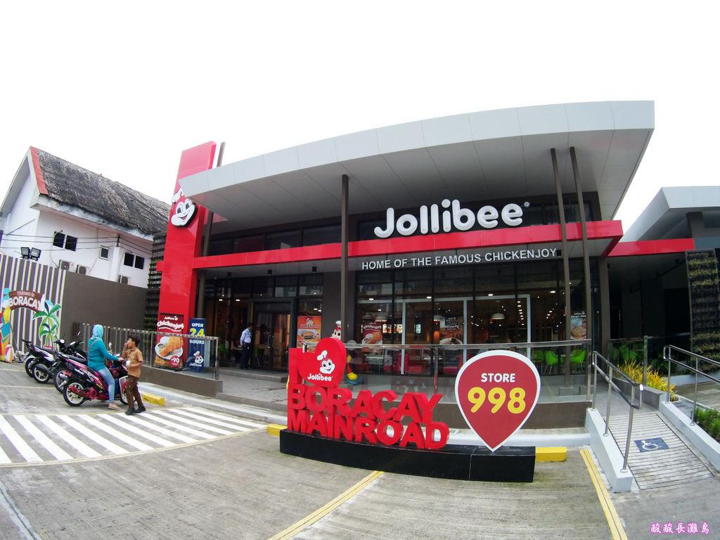 07-長灘島快樂蜂 小蜜蜂速食店 Jollibee.JPG