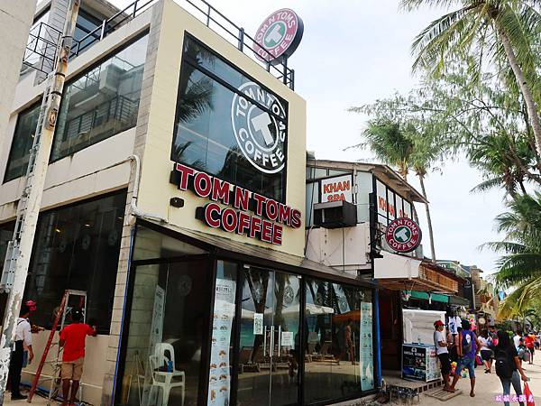 02-Boracay TOM N TOMS COFFEE 長灘島國際連鎖咖啡.JPG